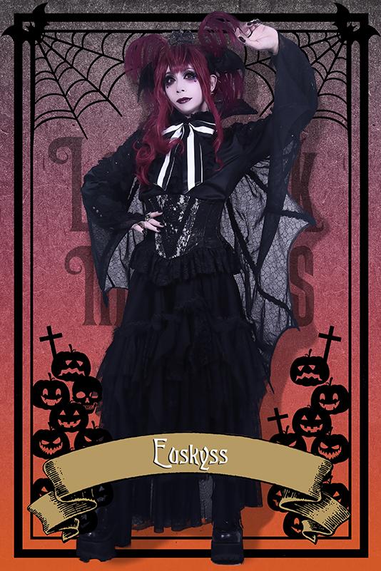 Euskyss