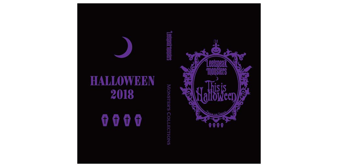 2018 Halloween チェキファイル