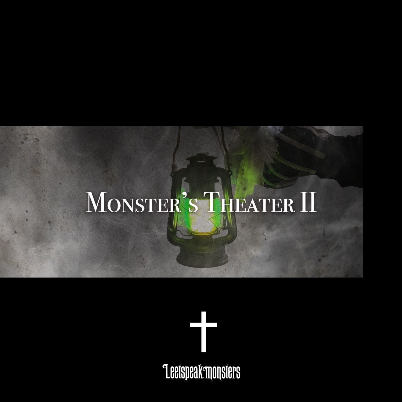 Monster's TheaterⅡ